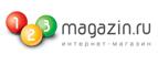 Логотип 123magazin
