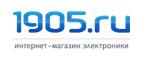 Логотип 1905 ru