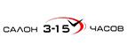 Логотип 3-15
