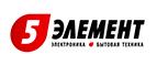 Логотип 5Element BY