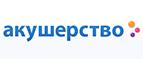 Логотип Акушерство