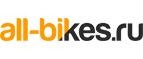 Логотип All bikes