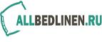 Логотип allbedlinen