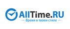 Логотип AllTime