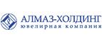 Логотип almazholding.ru