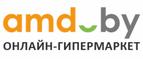 Логотип amd