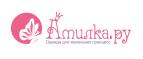 Логотип Амилка