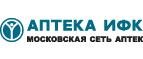 Логотип АПТЕКА ИФК