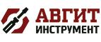 Логотип Avgit-tools