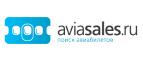 Логотип Aviasales