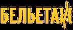 Логотип Бельетаж
