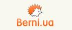 Логотип Berni UA