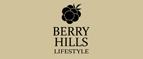 Логотип Berryhills-shop.com