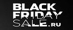 Логотип Blackfridaysale