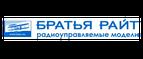 Логотип Братья Райт
