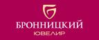 Логотип Бронницкий ювелир