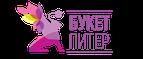 Логотип Букет СПБ