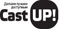 Логотип Cast Up
