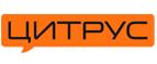 Логотип Citrus UA