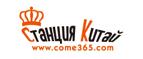 Логотип Come365