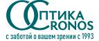 Логотип Cronos-direct
