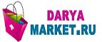 Логотип Daryamarket