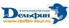 Логотип Delfin Tour