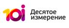 Логотип Десятое измерение