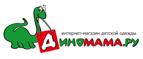 Логотип dinomama.ru