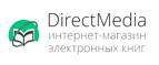 Логотип DirectMedia