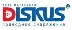 Логотип DISKUS