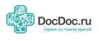 Логотип DocDoc.ru
