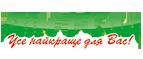 Логотип Дом и сад