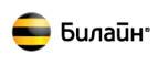 Логотип Домашний интернет и ТВ