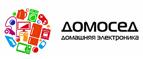 Логотип Домосед