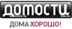 Логотип Domosti.ru