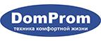 Логотип DomProm