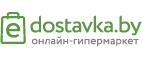 Логотип E-dostavka BY