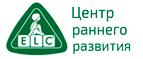 Логотип elc-russia.ru