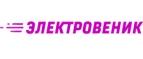 Логотип Электровеник