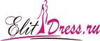 Логотип Элитдресс