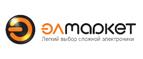 Логотип Elmarket BY
