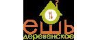Логотип Ешь деревенское