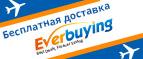 Логотип Everbuying