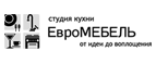 Логотип Евромебель