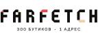 Логотип FARFETCH