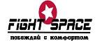 Логотип fight space