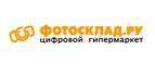 Логотип Фотосклад