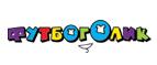 Логотип Futboholic