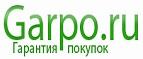Логотип Garpo.ru